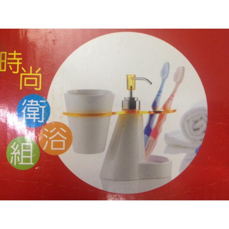 衛浴組牙刷架漱口杯洗手乳瓶