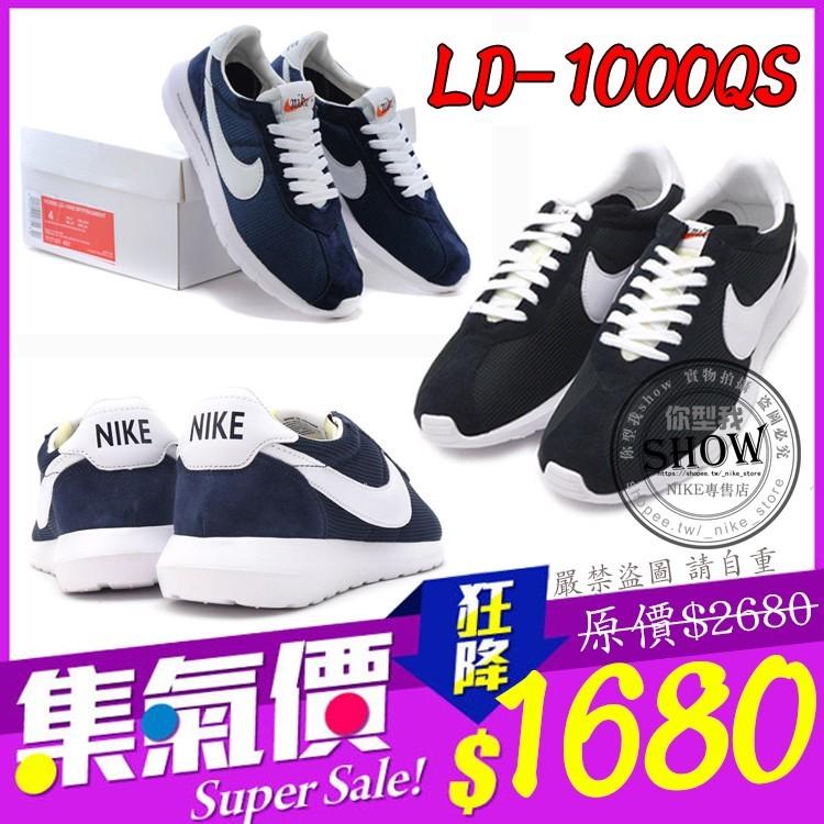 Nike Roshe LD 1000 QS CORTEZ 鞋慢跑鞋藍白 鞋休閒鞋NIKE