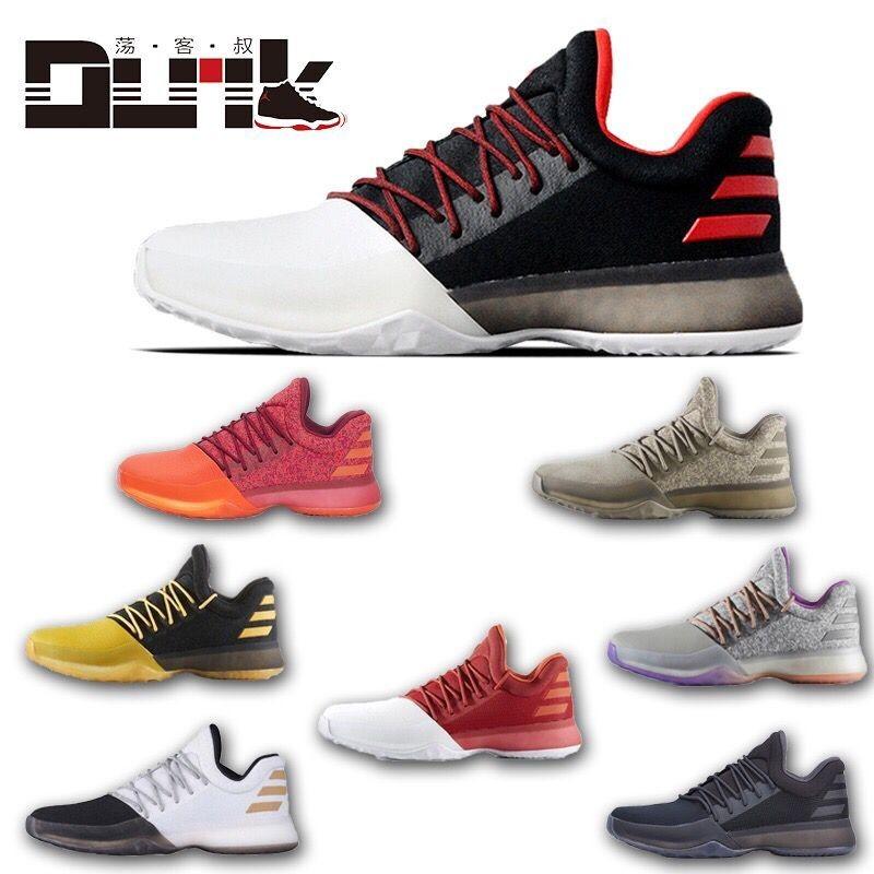 愛迪達adidas Harden Vol 1 哈登1 代篮球鞋多配色