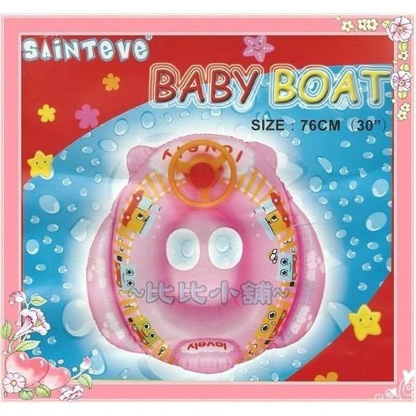 ~比比小舖~夏日戲水玩具lovely 粉彩汽車 方向盤兒童游泳圈座騎粉紅瑩黃粉藍