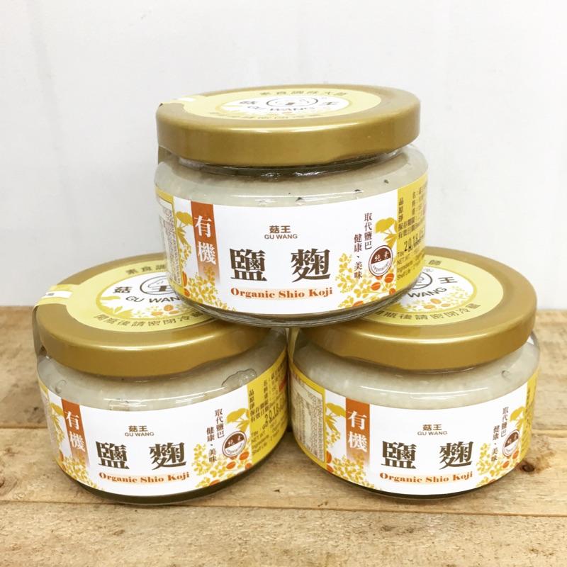 菇王有機鹽麴150g 瓶 150