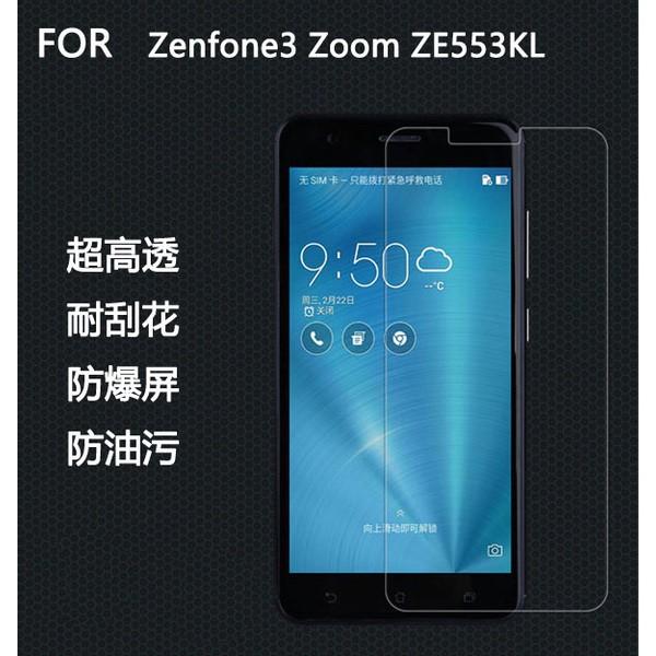 華碩5 5 吋ZenFone 3 Zoom 手機鋼化膜9H 2 5D 玻璃貼0 3mm 保