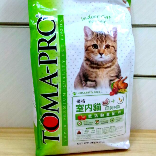 優格室內貓雞肉米低活動量1 5kg 3kg 7kg