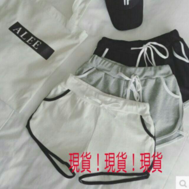 ~衝 蝦皮最 ~ 款 抽繩鬆緊 休閒短褲百搭顯瘦 褲居家服熱褲黑色灰色白色米雪兒服飾