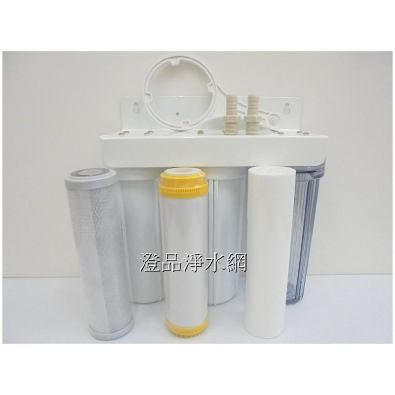 附濾心板手接頭~除氯軟水版~10 英吋三管過濾器三胞胎4 分牙接上水管馬上可