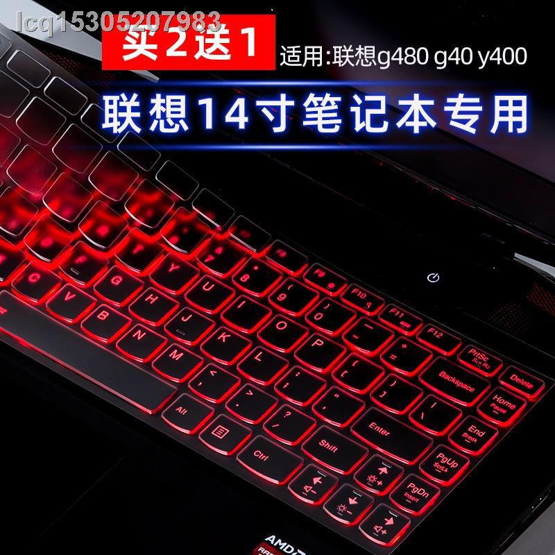 【鍵盤膜現貨】♛筆記本鍵盤膜適用聯想14英寸電腦g480保護貼y480防塵罩g410全覆蓋g400 y470 y430p