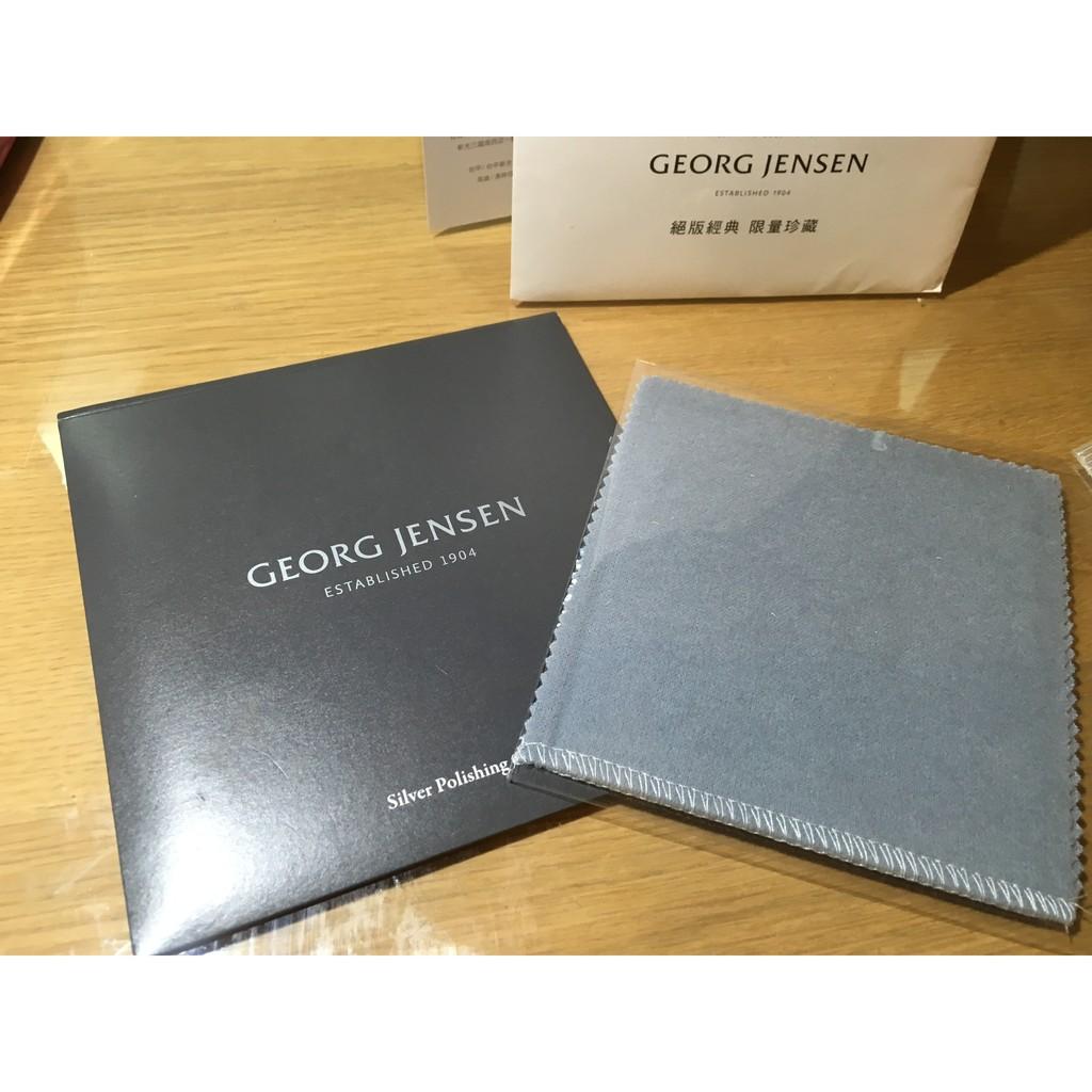 GEORG JENSEN 喬治傑生拭銀布150 ,手提紙袋黑色皇冠厚款75