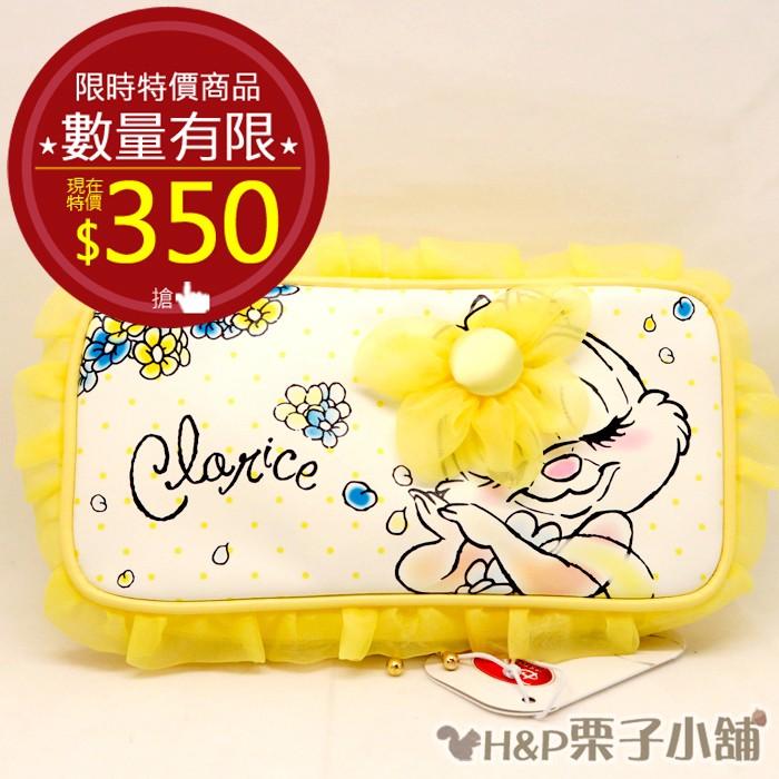 克莉絲黃色雪紡筆袋文具用品迪士尼商店Disney Store 生日 H P 栗子小舖