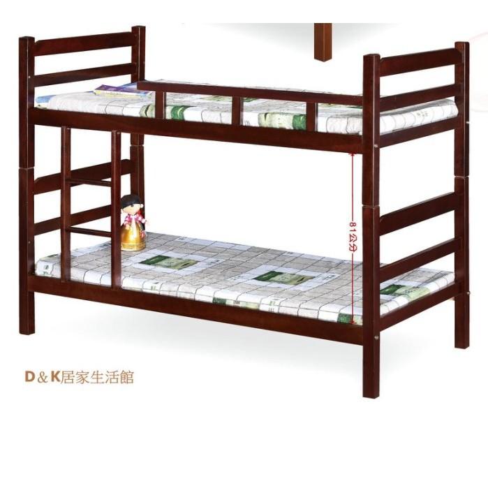 高雄~DK 居家 館~ 3 尺胡桃方柱雙層床DIY