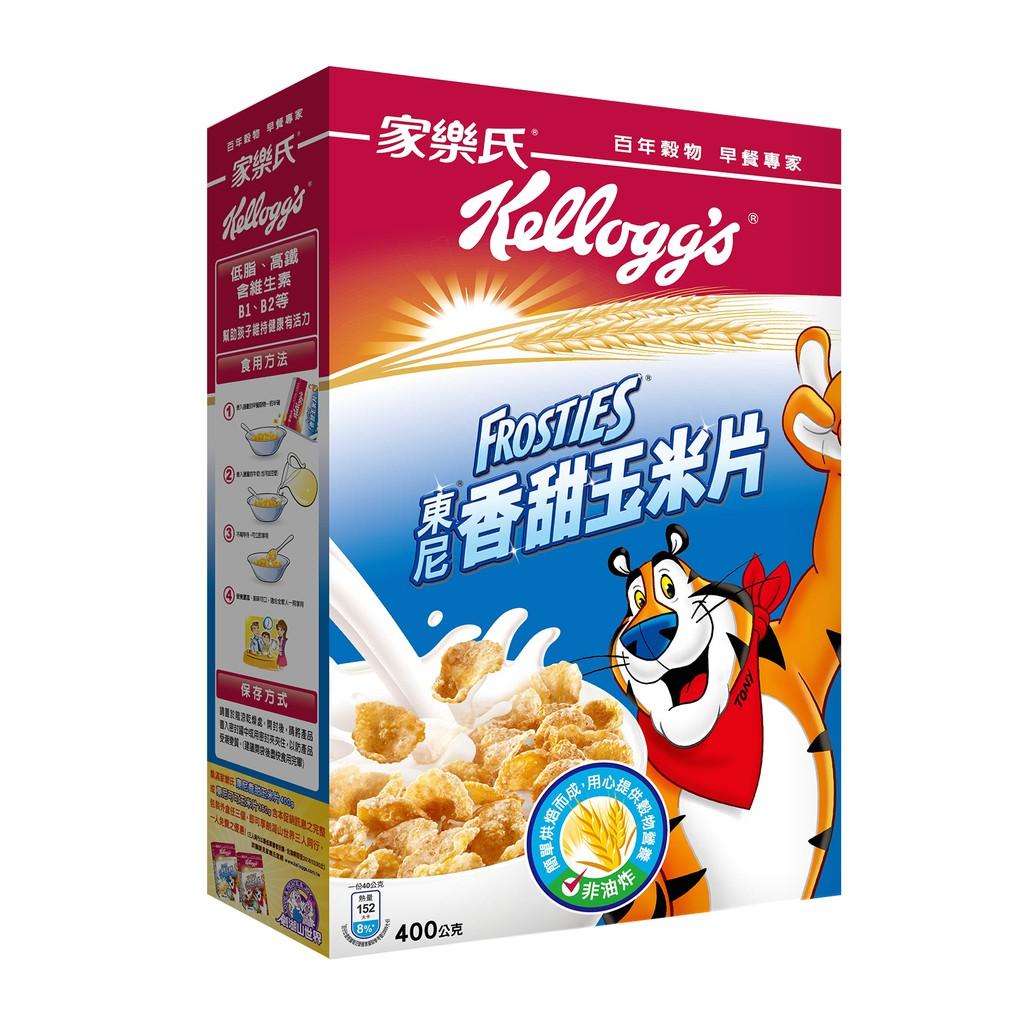 ~ 品~家樂氏香甜玉米片早餐400g 效期2018 01 方便健康早餐多人 早餐好夥伴早餐