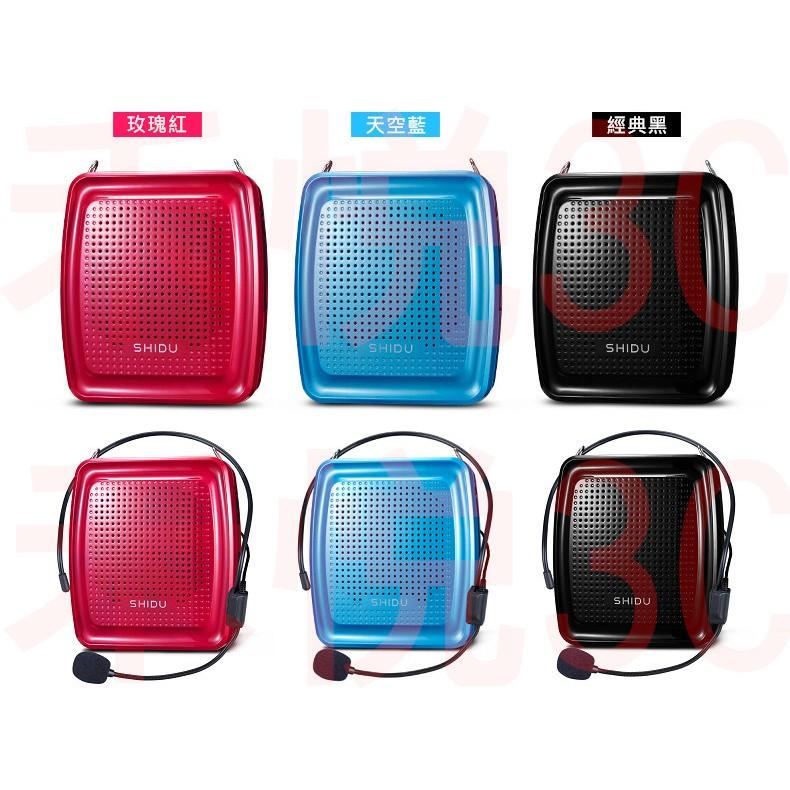 ~禾悅3C ~十度S368 小蜜蜂擴音器教師 導遊腰掛隨身擴音器TF USB FM AUX