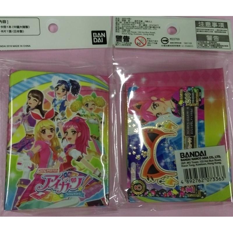 Aikatsu 偶像學園第2 季迷你卡冊台卡