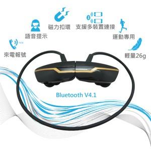 ~speedyrabbit ~Dreamtec ERA 2301 磁吸項圈 型藍牙耳機耳機