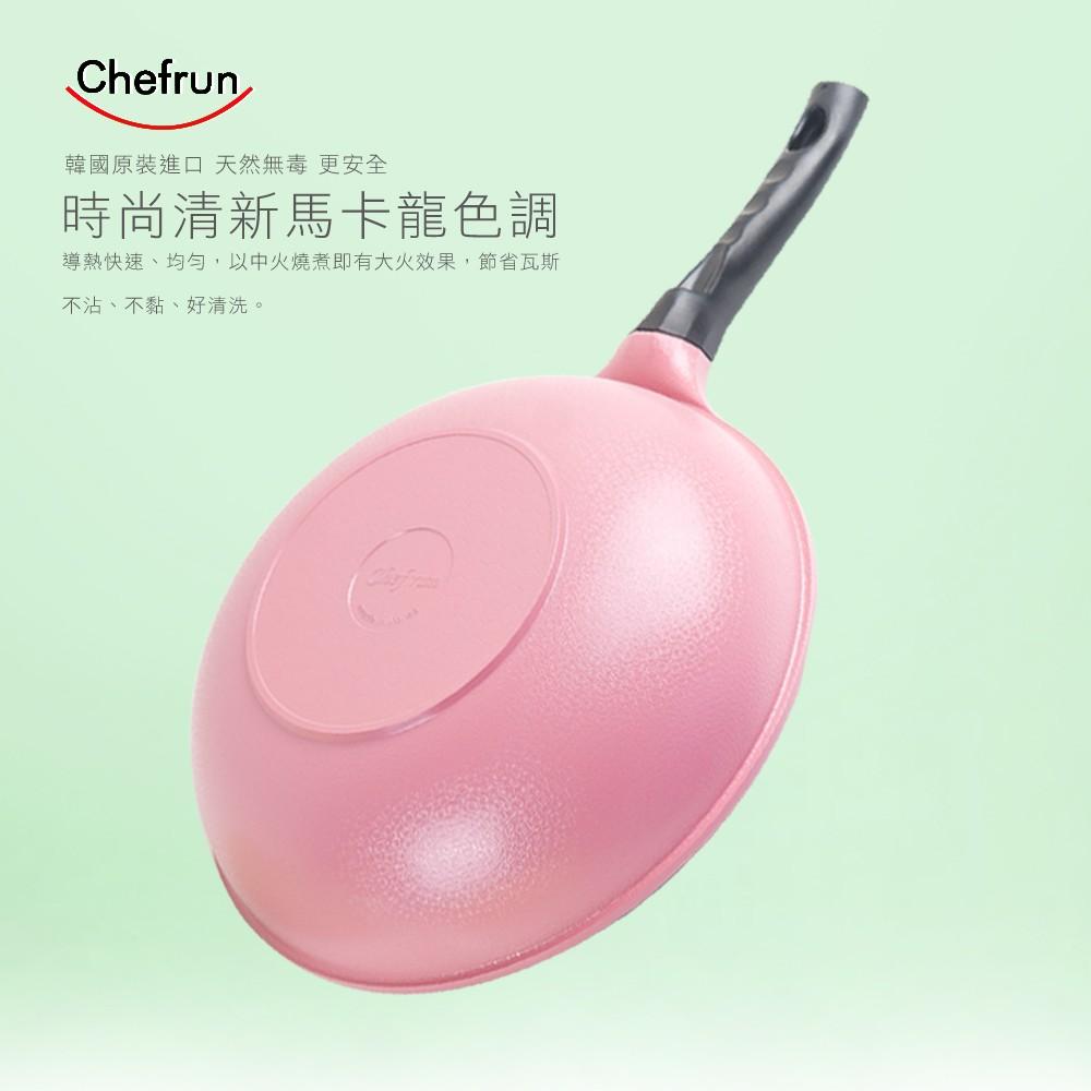~韓國CHEFRUN ~ 超輕量鈦金鍋炒鍋(28cm )