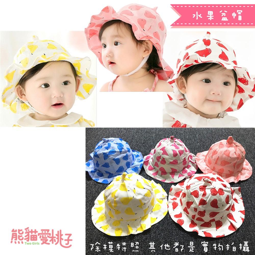 春夏水果拉繩盆帽遮陽帽公主帽女寶男寶女嬰男嬰女童男童嬰兒寶寶兒童共5 色TG033
