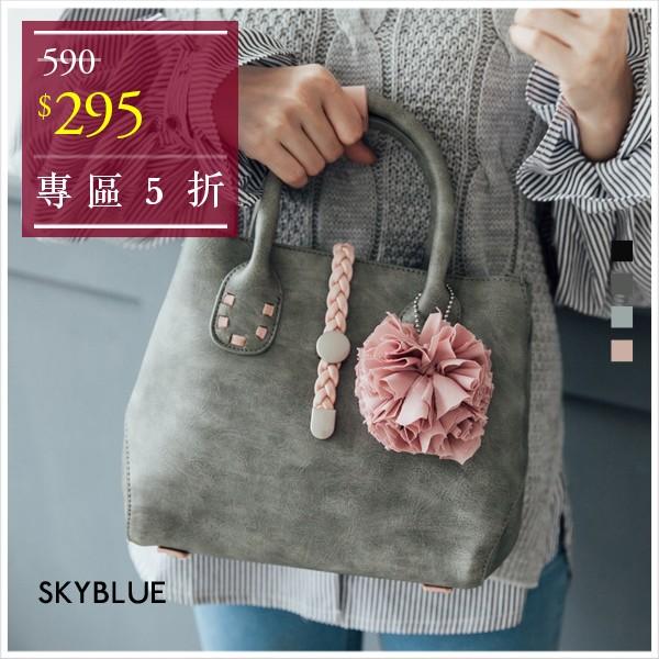 編織穿釦手提斜背包中包共4 色A03030943 天藍小舖