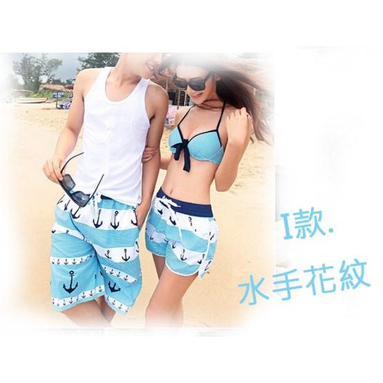 (沙灘王)海灘褲、沙灘褲、衝浪褲、情侶褲、 花色、海邊男生A E 款 區