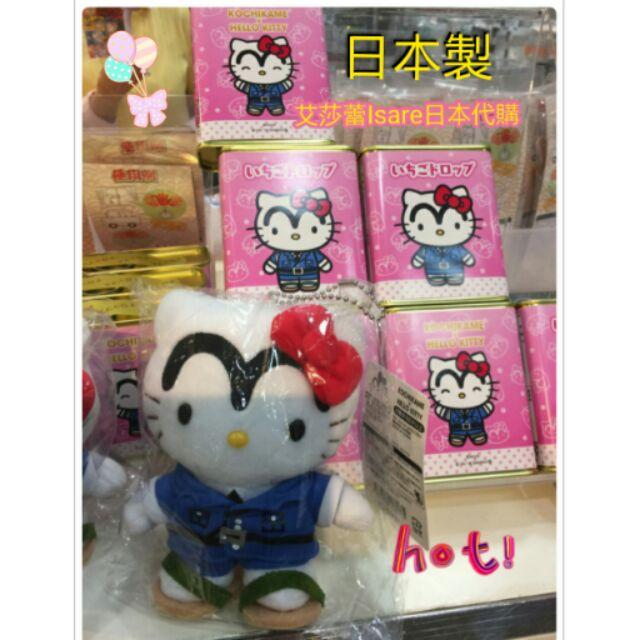 兩津勘吉kitty 聯名 製限定粉紅糖果罐