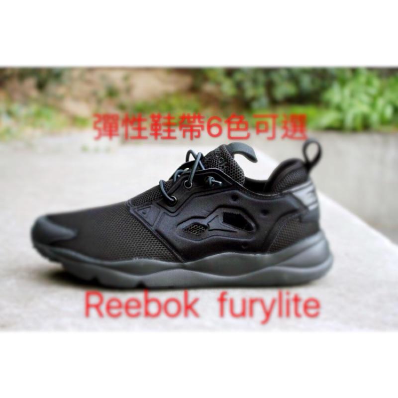 Reebok furylite 彈性鞋帶