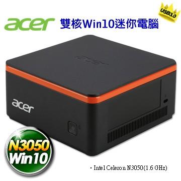 Acer Revo Build M1 601 積木機N3050 雙核Win10 電腦堆疊機