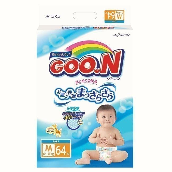 大王GOO N 天然棉超 紙尿布M64 L54 XL42