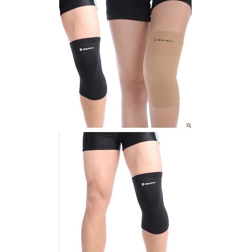 小綿羊~KW0869 ~凱威高彈性 護膝保暖超薄登山羽毛球籃球跑步護膝護具