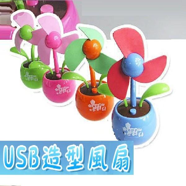 10350 日系可愛蘋果花、小花桌上型電風扇,電池、USB 供電
