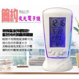 藍光液晶大螢幕數字顯示 電子音樂鬧鐘時鐘鬧鐘電子鐘音樂鐘