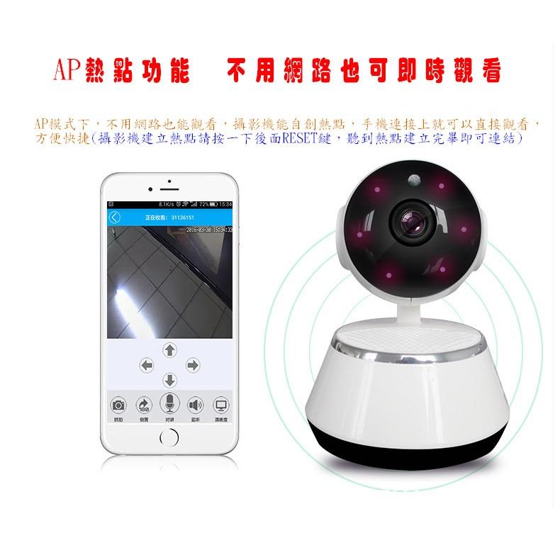 ~~ 品~~V380 無線監控攝影機嬰兒監視器 插卡IP 雙向語音雲台控制遠端高清 wif