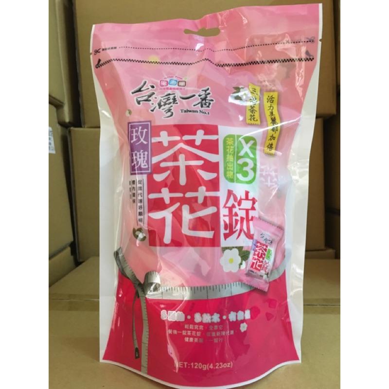 ㄧ番魔力纖酵素3 倍茶花錠同類型 如酵素梅抹茶粉綠茶梅酵素橄欖優青素青梅芭樂酵素玫瑰茶花