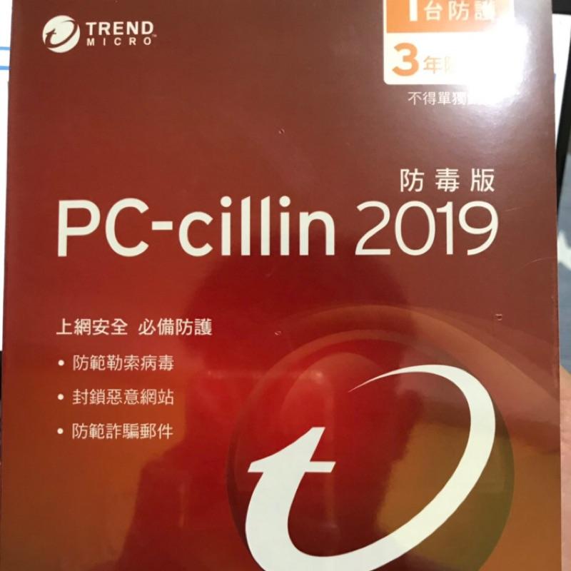 PC-cillin 2019 小紅傘防毒軟體 絕對正版