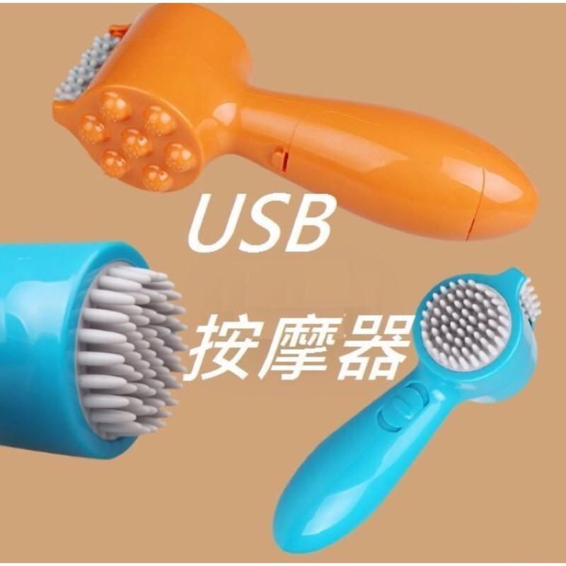 辦公室小物USB 電動按摩器USB 震動按摩機梳子瘦臉美顏瘦腰瘦大腿緊緻V 臉拉提按摩按摩