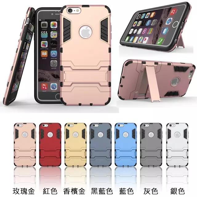鋼鐵俠支架殼二合一鎧甲保護殼iPhone 6s plus iPhone5s SE 戰甲盔甲