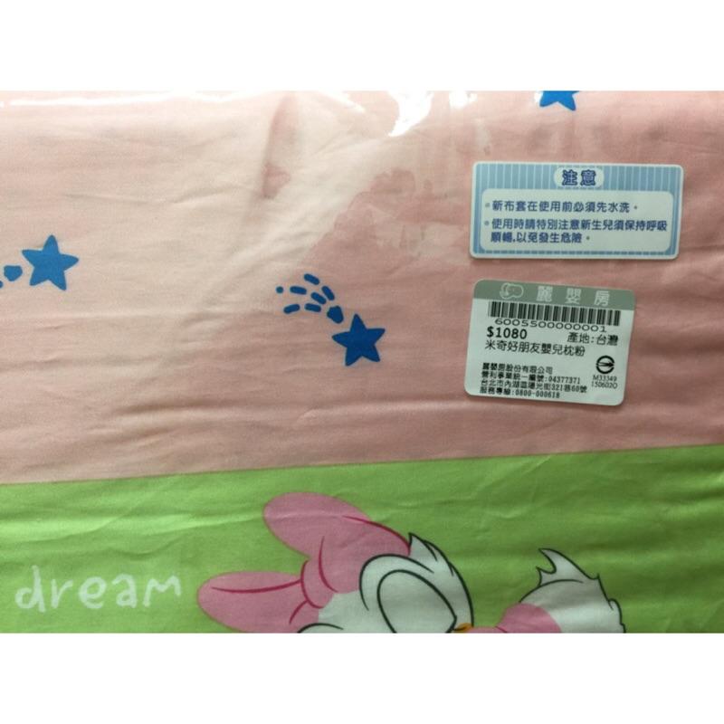 2 個純棉枕套, 製麗嬰房米奇好朋友米妮黛絲天然乳膠兒童嬰兒枕粉紅粉藍2 色)幼稚園 !