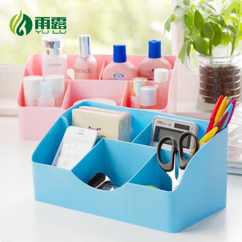 桌面收納整理盒口紅首飾化妝儲物盒梳妝臺置物架化妝品遙控器盒子兩個起賣