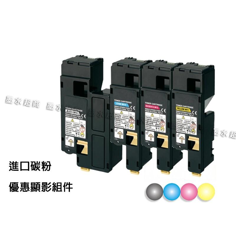 Fuji Xerox 富士全錄CT202264 CT202267 碳粉匣CP115w CP