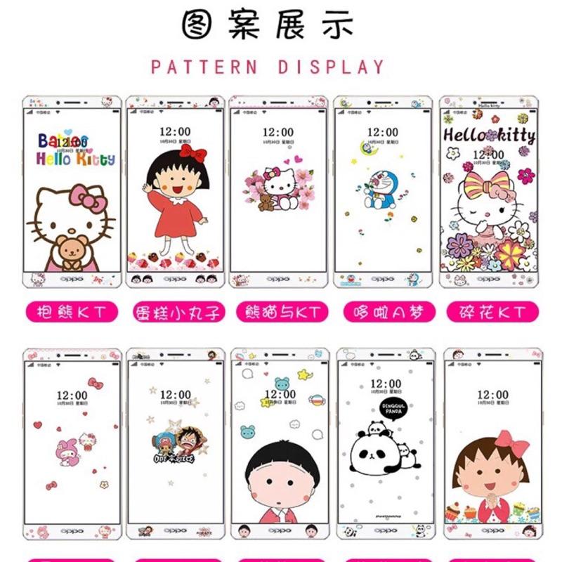 可愛卡通鋼化玻璃保護貼膜OPPO R9 R9S R9plus R9Splus iPhone