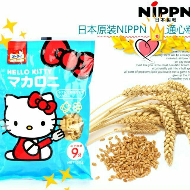 HelloKitty 花kitty 貓型通心麪嬰幼兒副食品麵