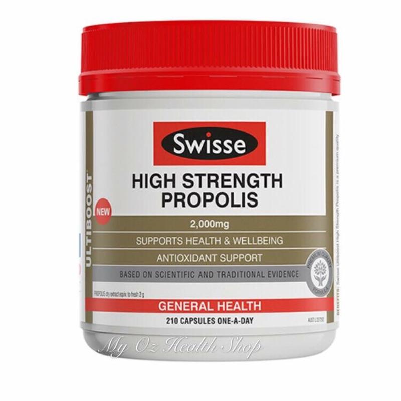 澳洲Swisse Propolis 黑蜂膠膠囊2000mg