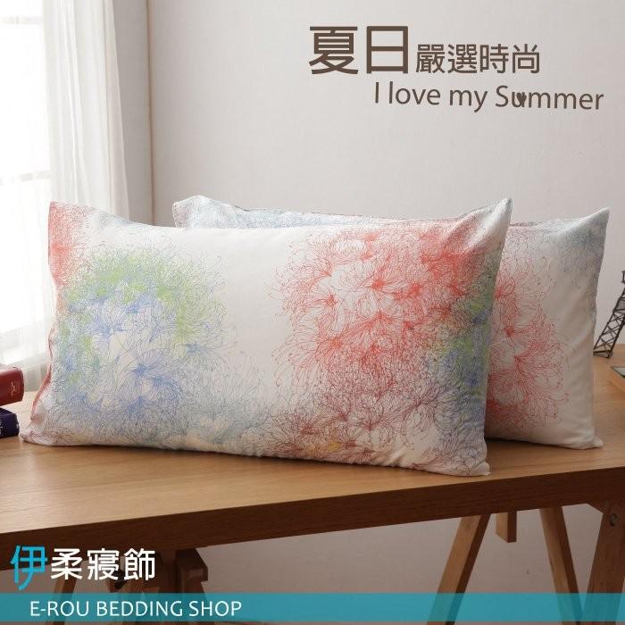 C5 專櫃.春夏新品天絲枕頭套美式薄枕頭套不含枕芯.透氣舒適冰涼不悶熱.~
