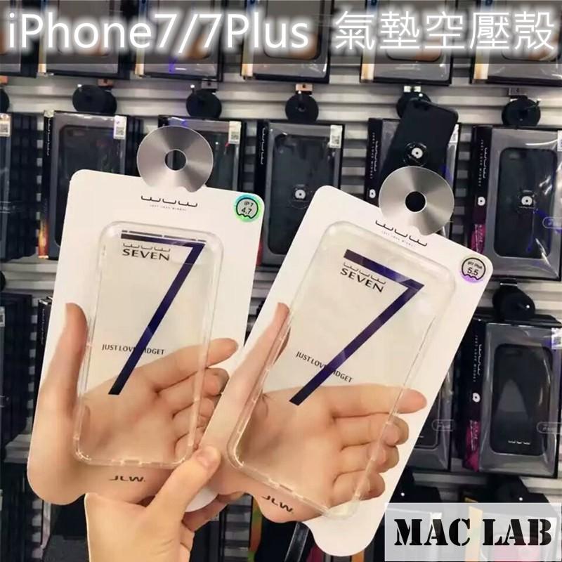 iPhone 6 7 Plus JLW  空壓殼氣墊防摔保護殼手機殼可滿版玻璃貼hao h