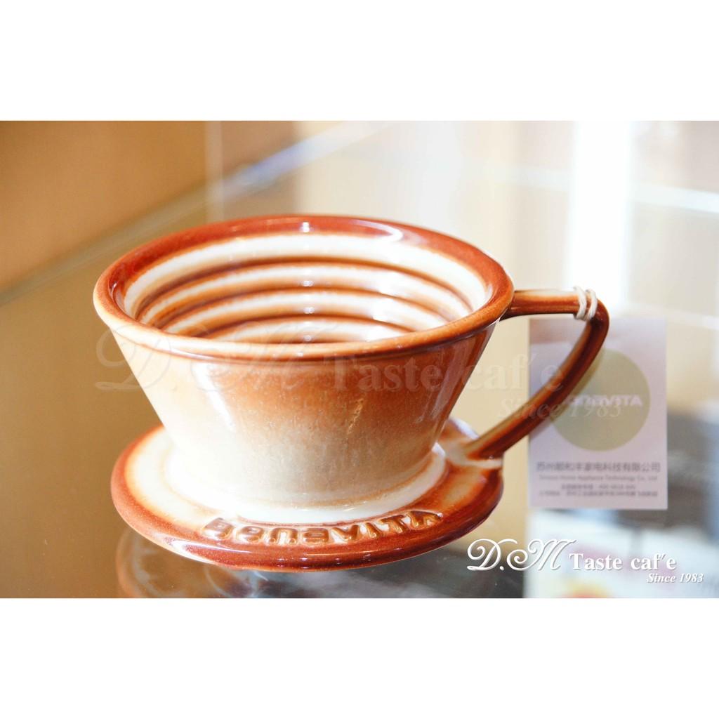 D M Taste caf e Bonavita 小號4 洞蛋糕濾杯蜜蠟珀155 波浪濾杯