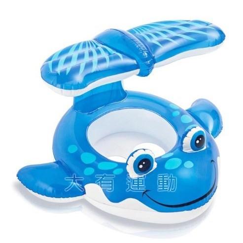 ~大有 ~INTEX 鯨魚嬰兒浮圈泳圈兒童坐圈游泳圈充氣學習游泳玩水幼兒嬰兒坐船坐式