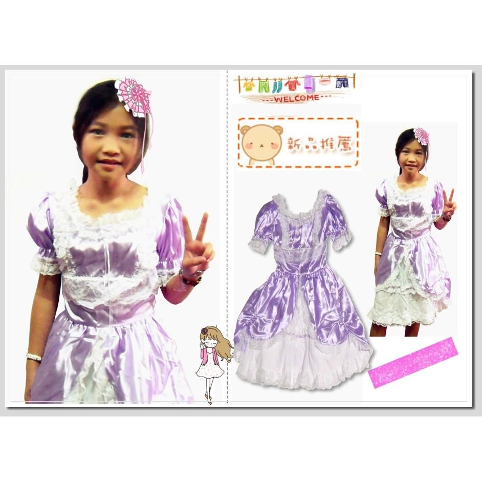 美聯企業 公主裝扮紫色蕾絲套裝角色扮演服裝化妝舞會表演道具萬聖節服裝表演服裝紫色公主禮服連