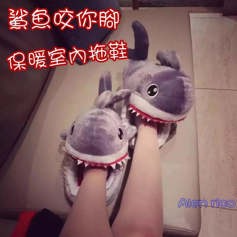 大量 鯊魚拖鞋Suck Off Sharks 居家鞋毛絨保暖拖鞋 ~R99 ~