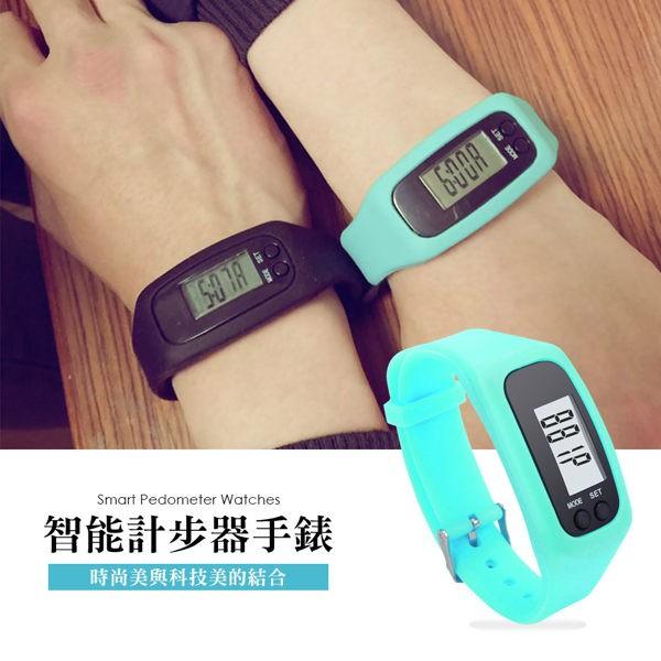 Ania Casa LED 智能 手錶計步器 ~FA 030 ~手環智慧手錶 跑步卡路里