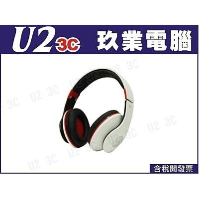 ~嘉義U23C 含稅開發票~人因E381W 長戴舒適型三用耳機麥克風耳機麥克風耳罩式耳機耳