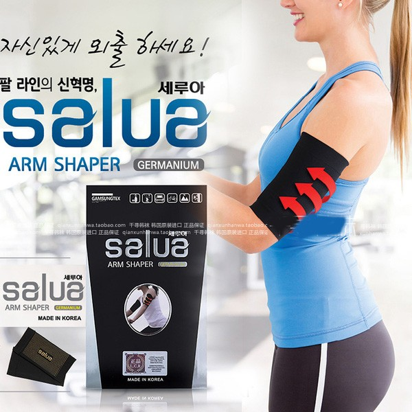 韓國Salua 溶脂顆粒專利瘦手臂袖套彈力瘦小腿塑形神器 單車減肥瘦身
