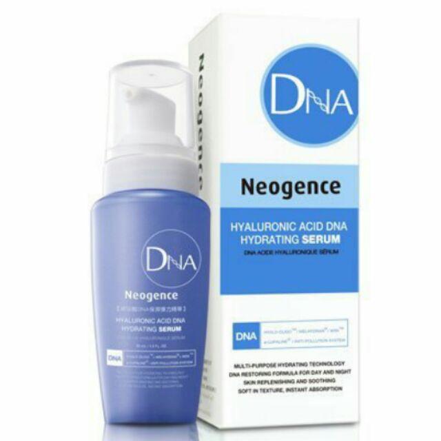 送面膜 3 折Neogence 霓淨思玻尿酸DNA 保濕彈力保濕精華30ml 1200 元