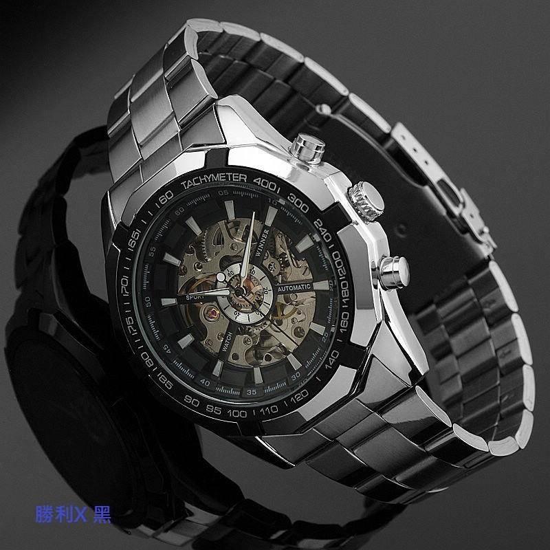 ~JC 網購~eaby 自動上鍊機械錶雙面鏤空鎢鋼色商務不銹鋼手錶 錶帶